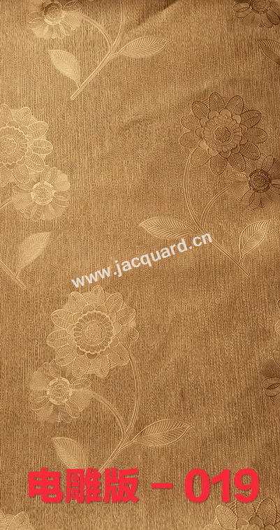 Electric Carving Blackout Fabric