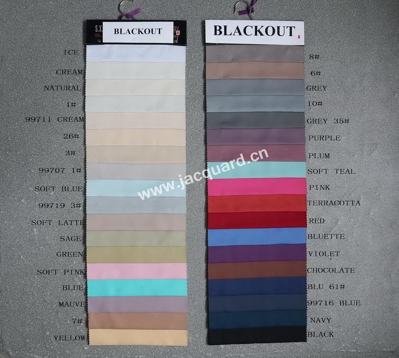 3D Blackout Fabric